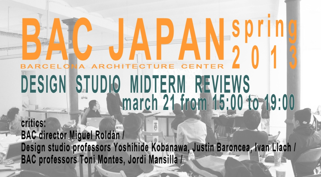midterms japan spring 2013