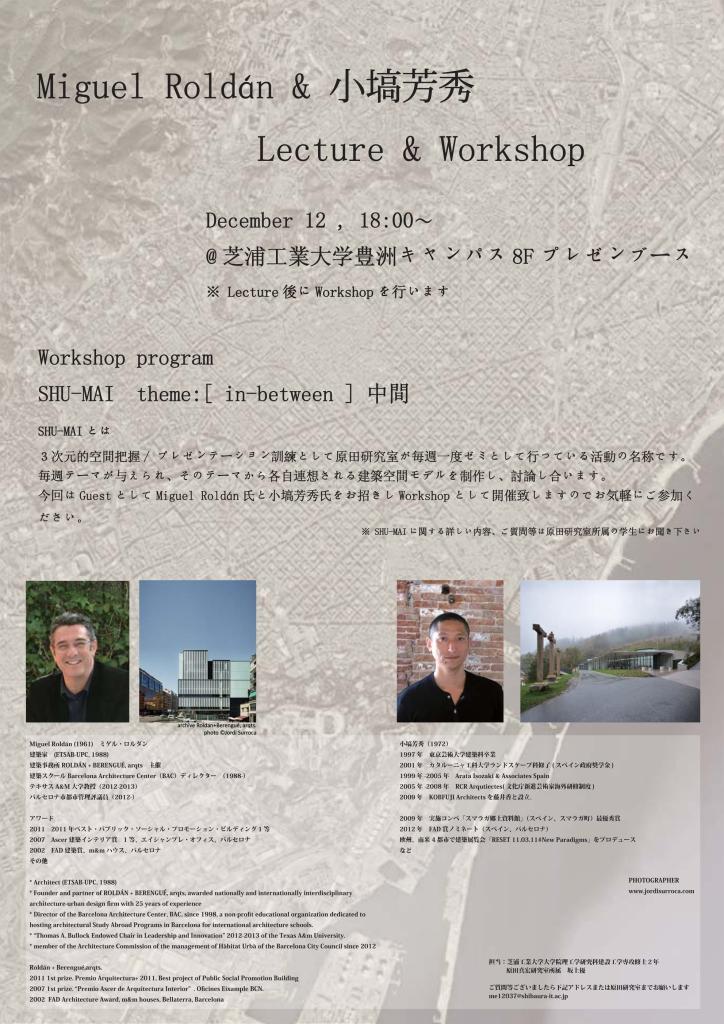 lecture&workshop