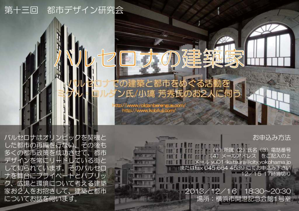 Poster_2014_A3_Página_1