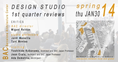 studio 1st quarters flyer