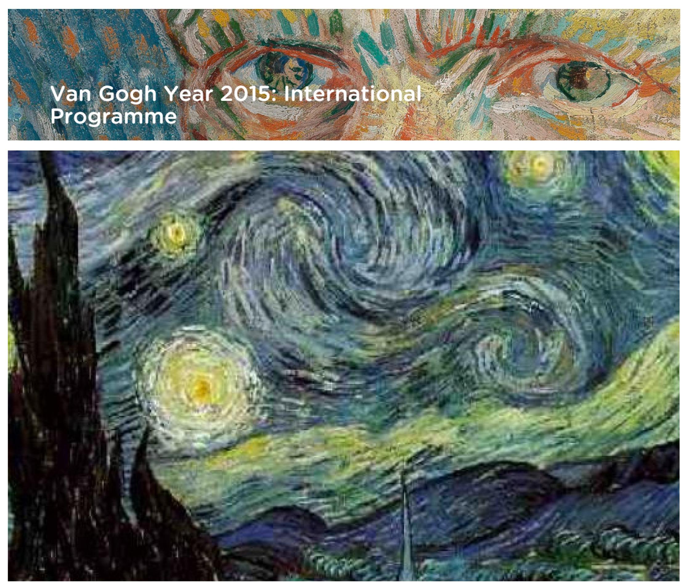 Van Gogh Year 2 Allie Van Gogh