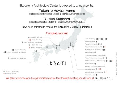 BAC JAPAN MAP