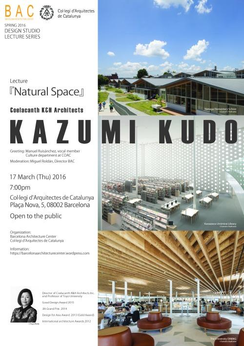 Kazumi Kudo_poster final_opt